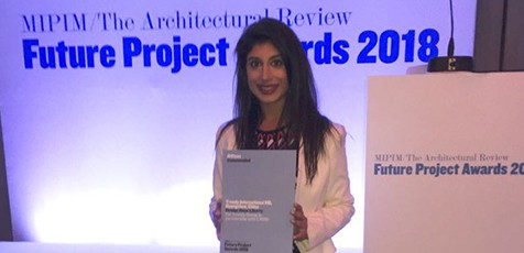 Future Projects Awards